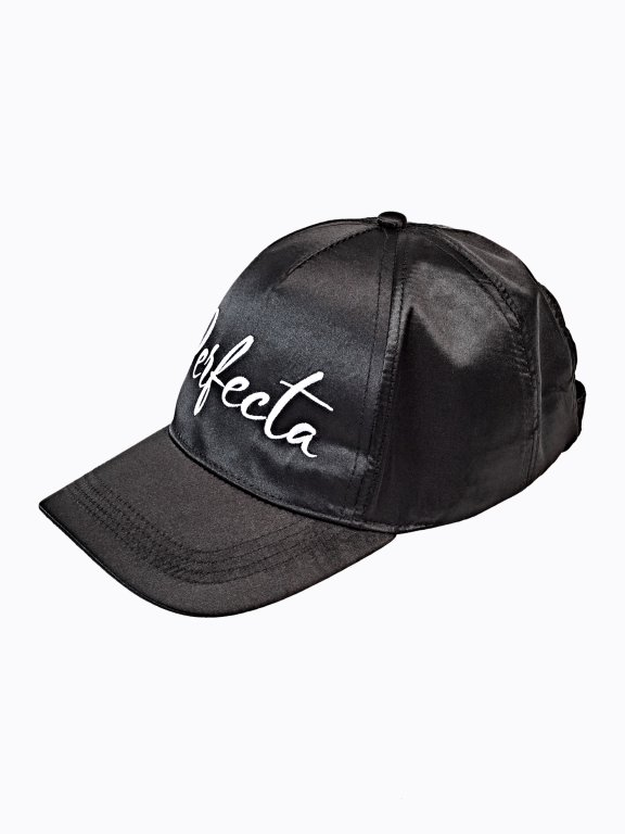 Satin snapback with embroidery