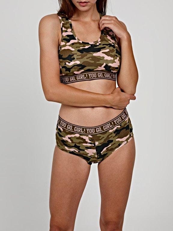 Camo print sports panties