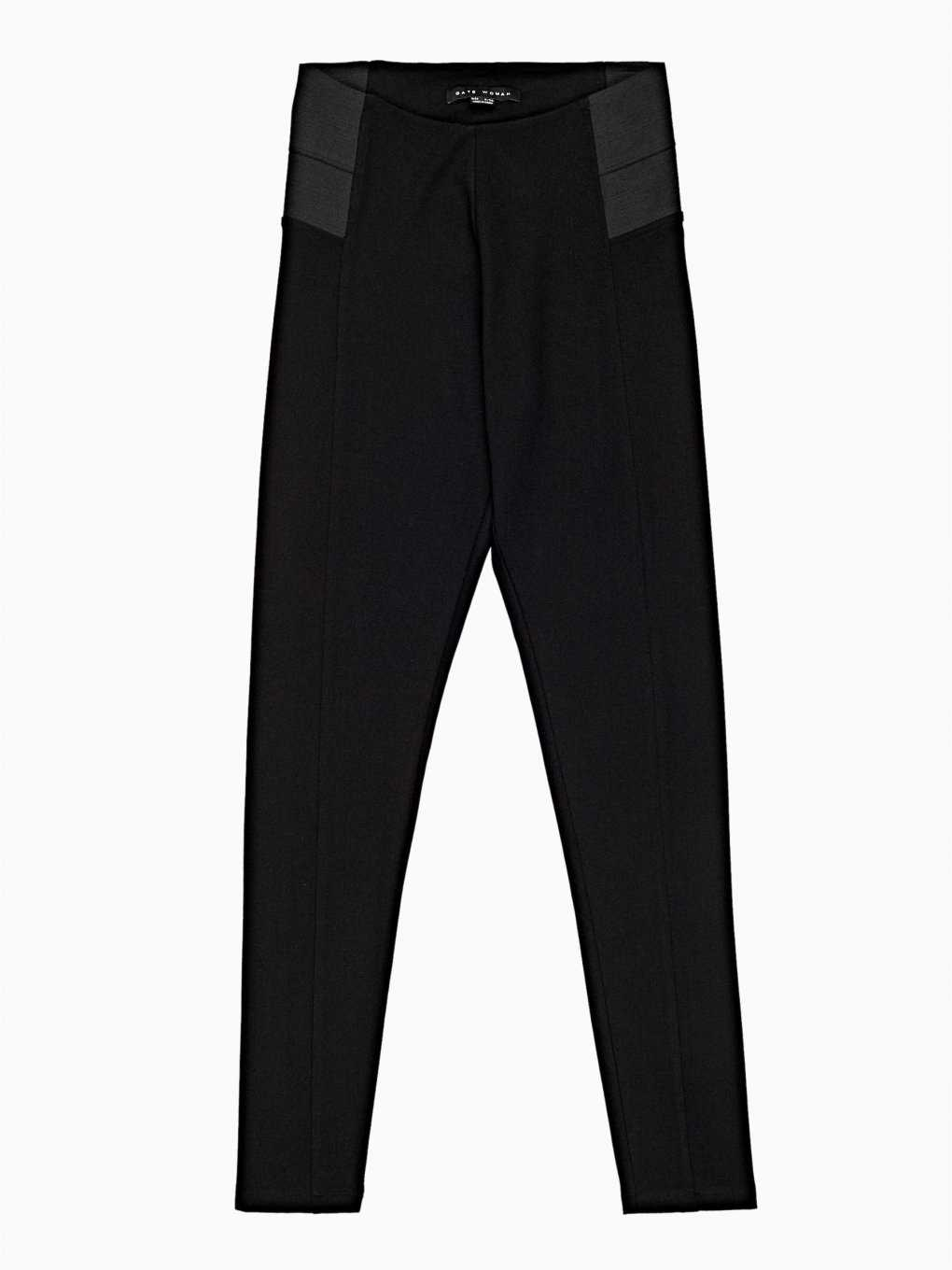 High-waist slim trousers