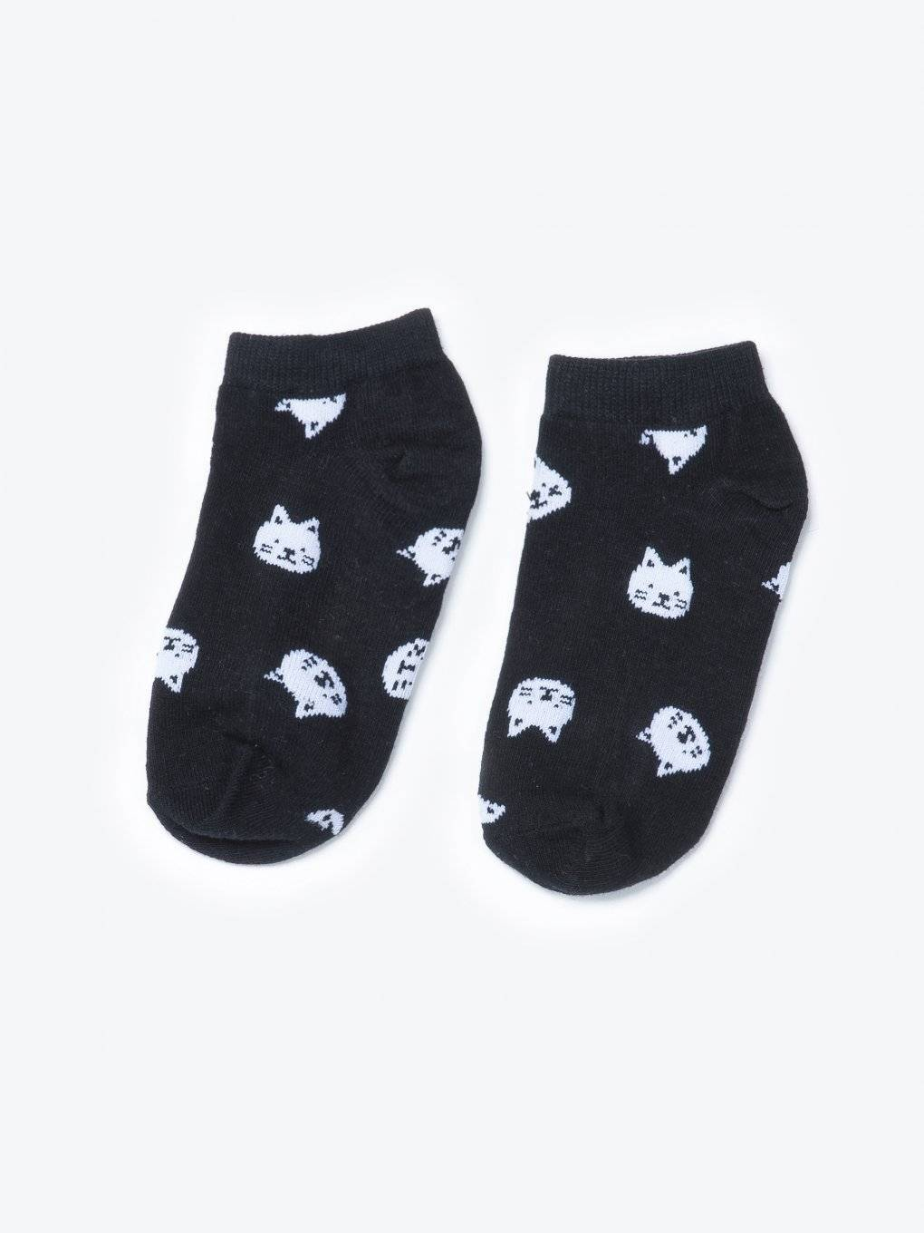 2-pack jacquard ankle socks