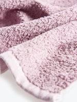 Bavlněný ručník 30 x 30 cm