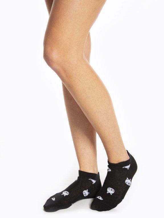2-pack jacquard ankle socks